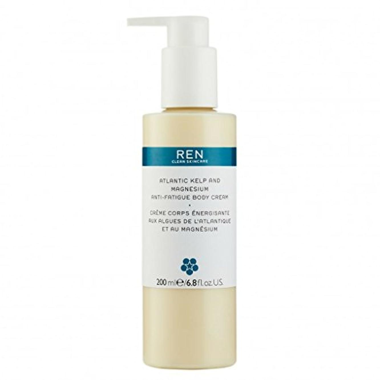 そのようなクローゼットジャンクREN - Atlantic Kelp And Magnesium Anti-Fatigue Body Cream