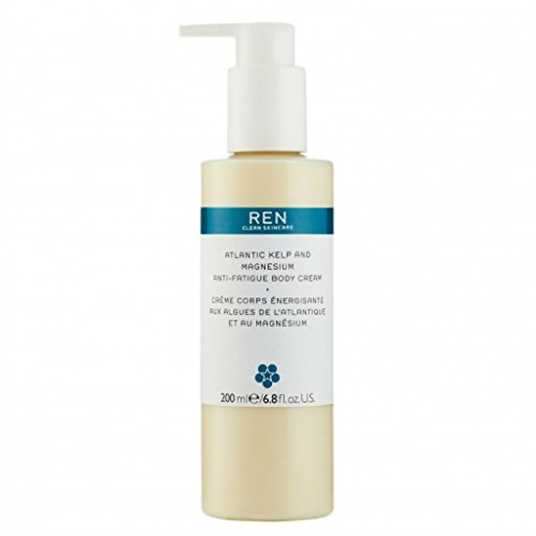 REN - Atlantic Kelp And Magnesium Anti-Fatigue Body Cream