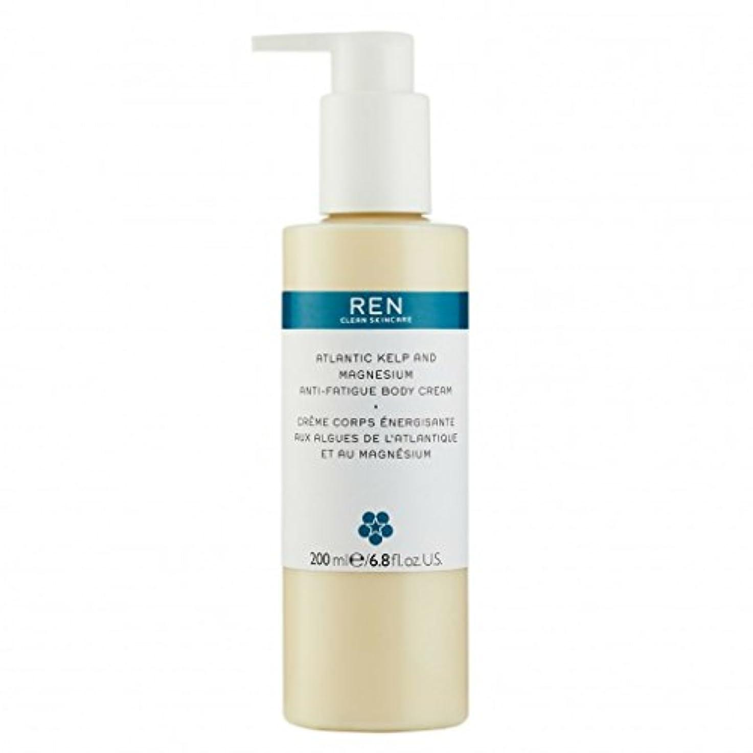シンプルさトラップバルクREN - Atlantic Kelp And Magnesium Anti-Fatigue Body Cream