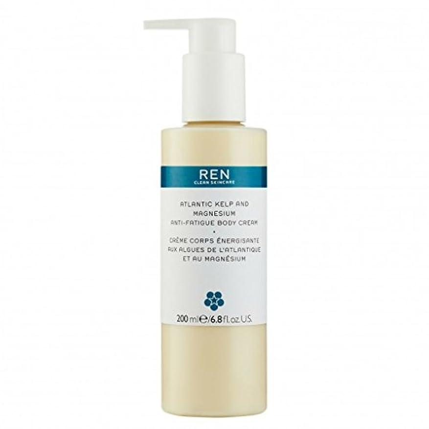 サージ礼儀長方形REN - Atlantic Kelp And Magnesium Anti-Fatigue Body Cream