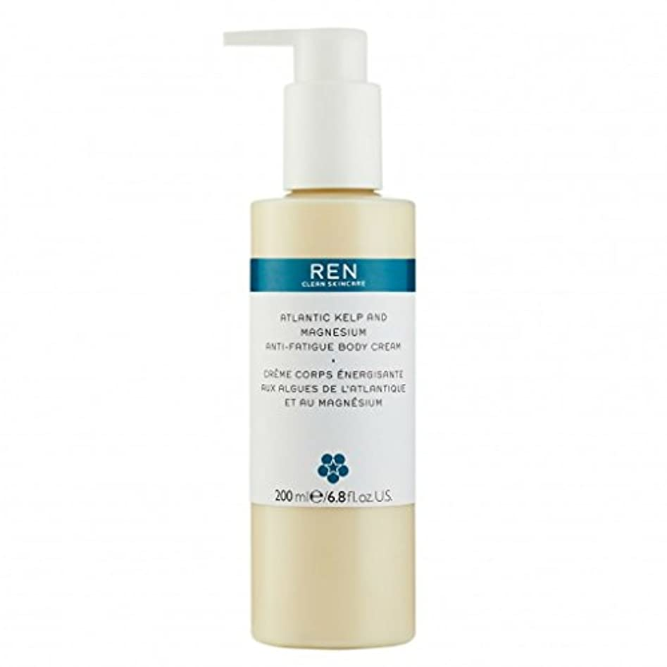 研究所自分自身施設REN - Atlantic Kelp And Magnesium Anti-Fatigue Body Cream