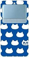 BASIO3 KYV43 ベイシオ スリー au TPU ソフトケース 水玉キャット(ブルー)