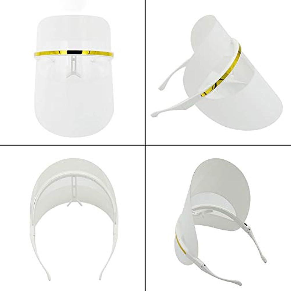 完了一般的なピグマリオン7色LEDフェイスマスク、LEDフォトンビューティーマスク、健康的な肌の若返りのためのフォトンレッドライトセラピー、コラーゲン、アンチエイジング、しわ、瘢痕