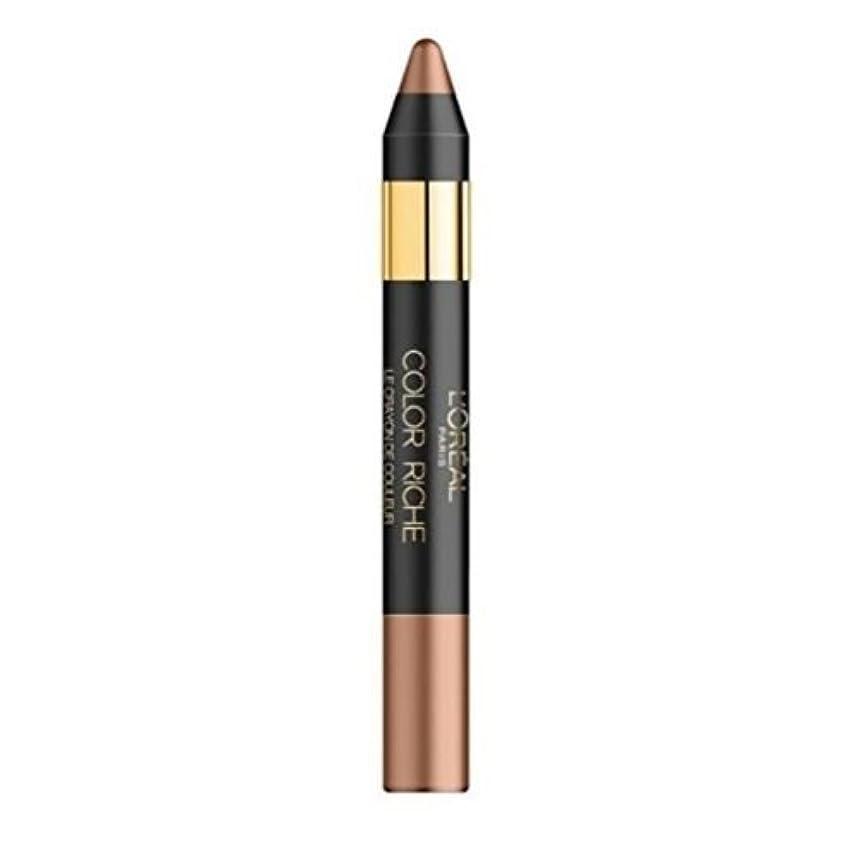 作り楽観的ラテンLoreal Color Riche Eye Color Eyeliner Shadow Pencil Smoky Taupe 03
