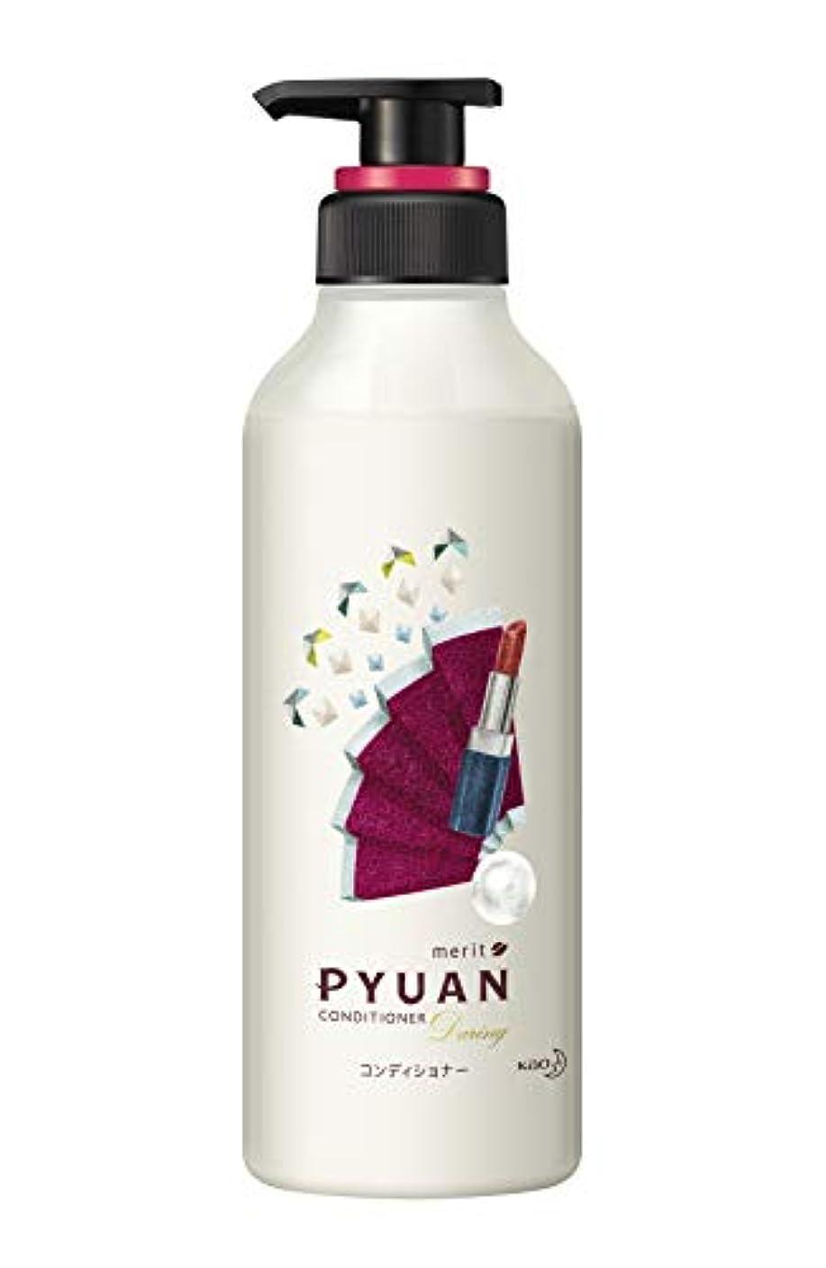 製品ばかげた首PYUAN(ピュアン) メリットピュアン デアリン (Daring) ローズ&ガーネットの香り コンディショナー ポンプ 425ml 河井 いづみ コラボ