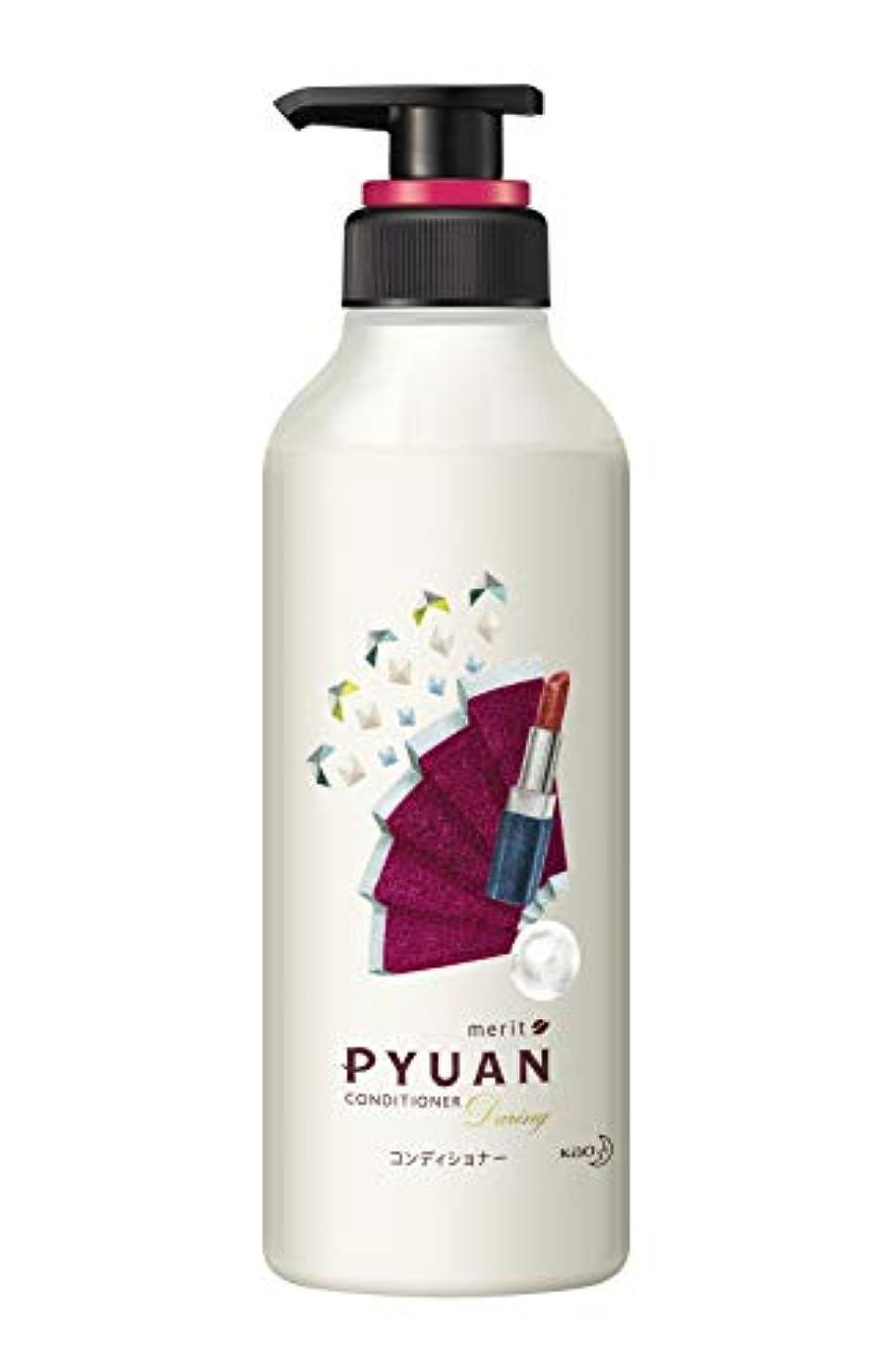 ご注意貨物出席PYUAN(ピュアン) メリットピュアン デアリン (Daring) ローズ&ガーネットの香り コンディショナー ポンプ 425ml 河井 いづみ コラボ