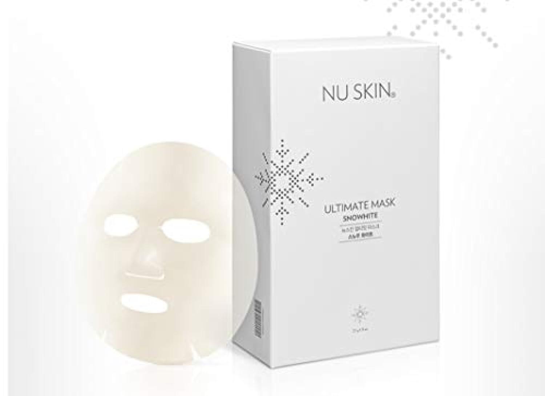 ニュースキン NU SKIN ULTIMATE MASK SNOWHITE 6+2 タンパク質コーティング竹シート(海外直送品)