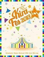Kiramune Music Festival 2013 Live 【Blu-ray】