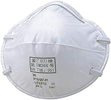 3M 使い捨て式防じんマスク 8710-DS1 22枚入り 国家検定合格品
