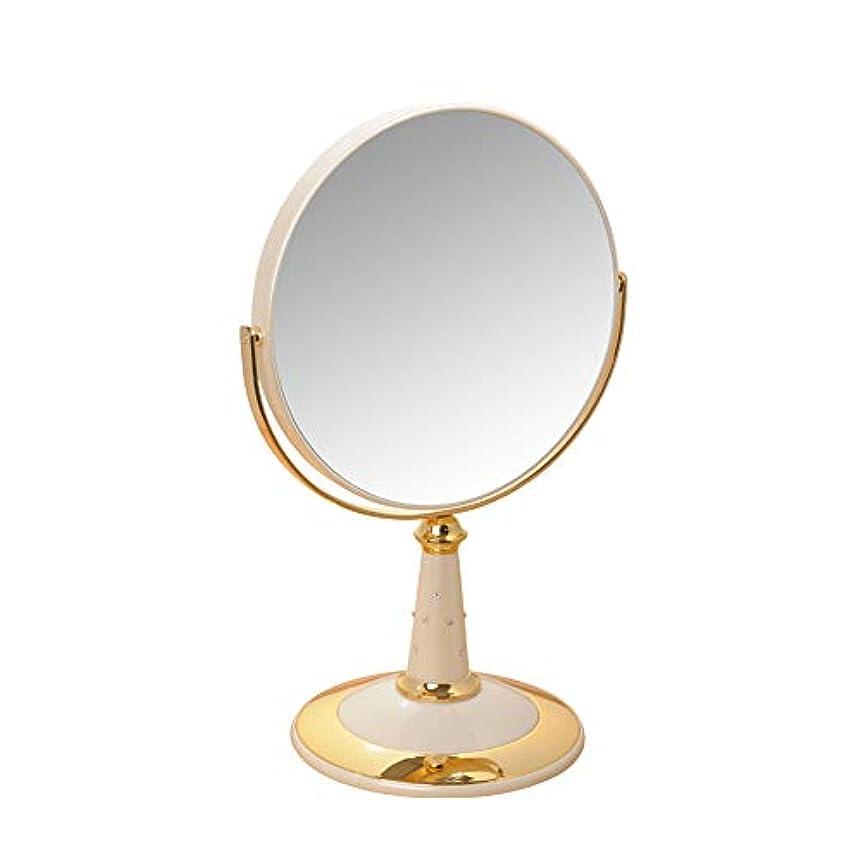 童謡トレーニングがっかりしたDNSJB 7インチのバニティミラー、360度回転する拡大鏡、4色のドレッシングテーブルメイクアップミラー (Color : White)