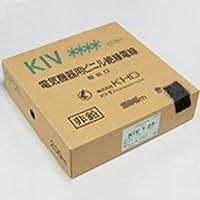 KHD KIV 1.25sq B 黒 200m 1巻 UBKIV箱入り 電気機器用ビニル絶縁電線