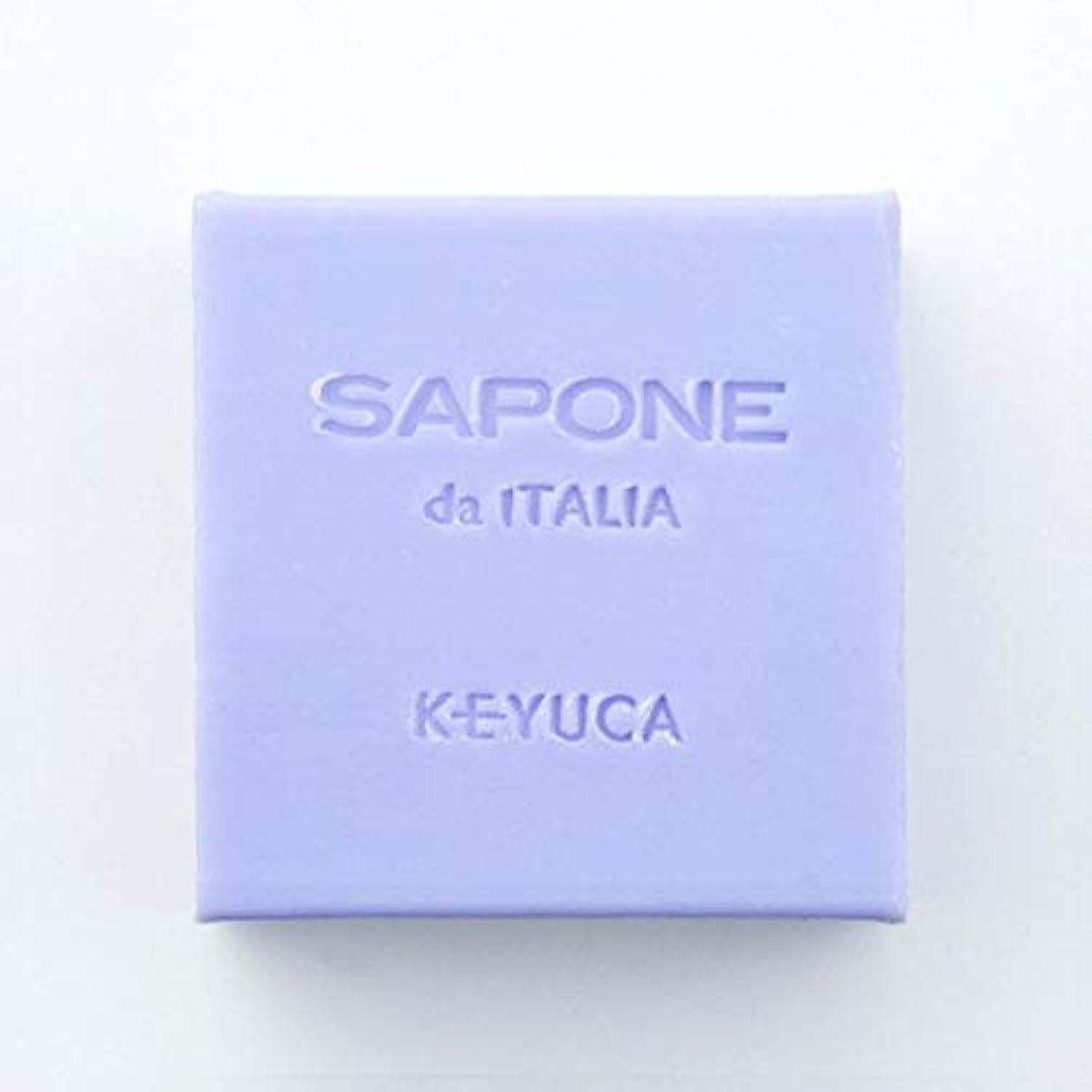 約設定不名誉な創始者KEYUCA(ケユカ) サポーネ スクエアソープ ラベンダーフラワー