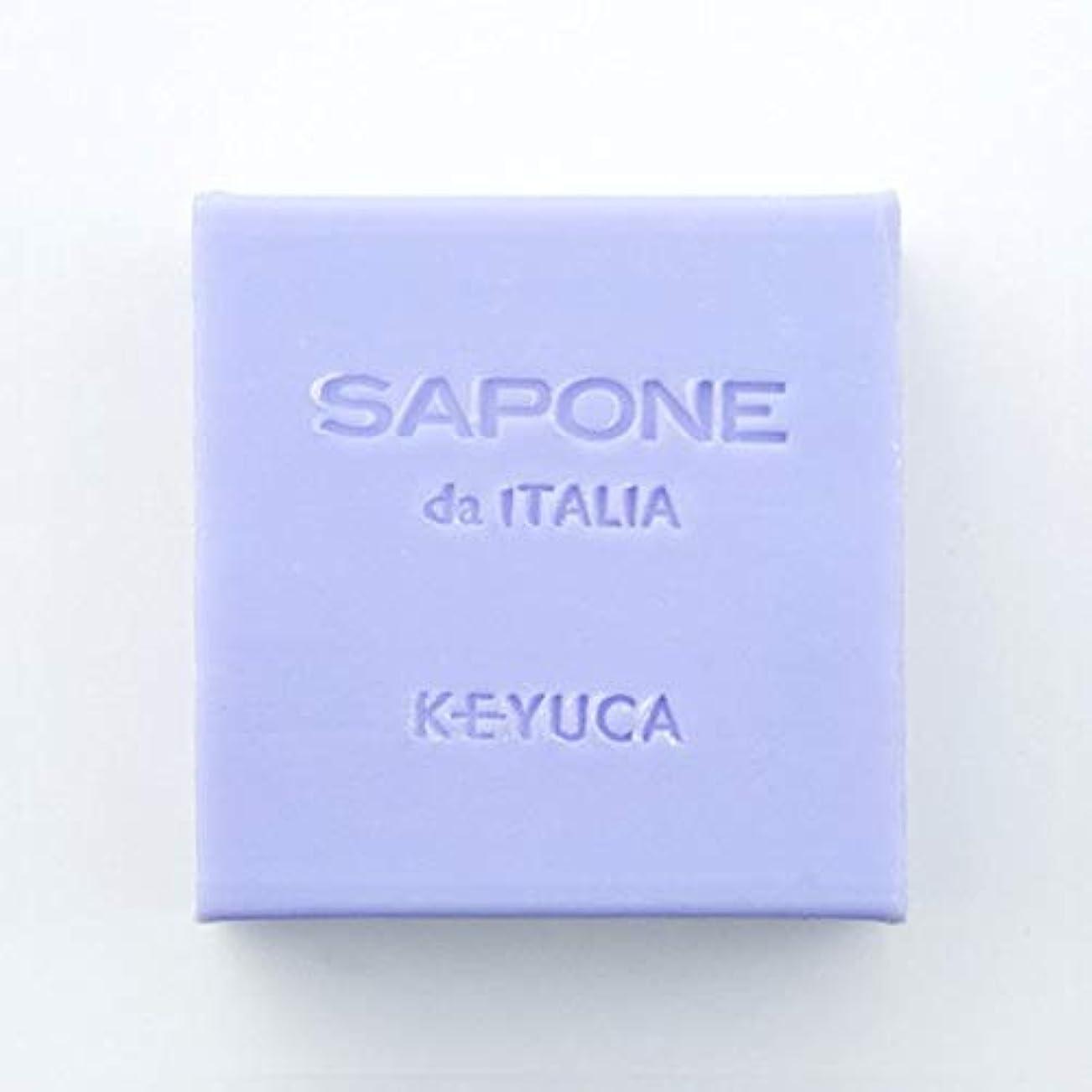 解放するパシフィック背骨KEYUCA(ケユカ) サポーネ スクエアソープ ラベンダーフラワー