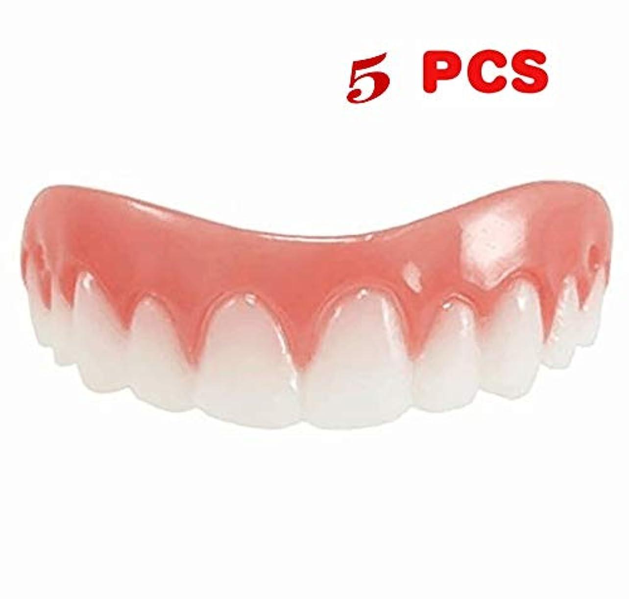 大胆未使用聡明5ピース新しい再利用可能な大人のスナップオンパーフェクトスマイルホワイトニング義歯フィットフレックス化粧品歯快適な突き板カバーデンタルケアアクセサリー