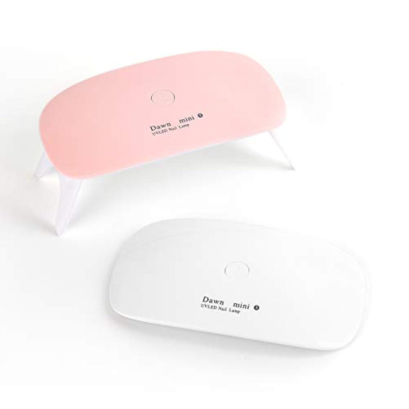 透明にオプションるAQUA NAIL LEDライト UVライト 6W タイマー付き 軽量コンパクトサイズ (ピンク/タイマー付き)