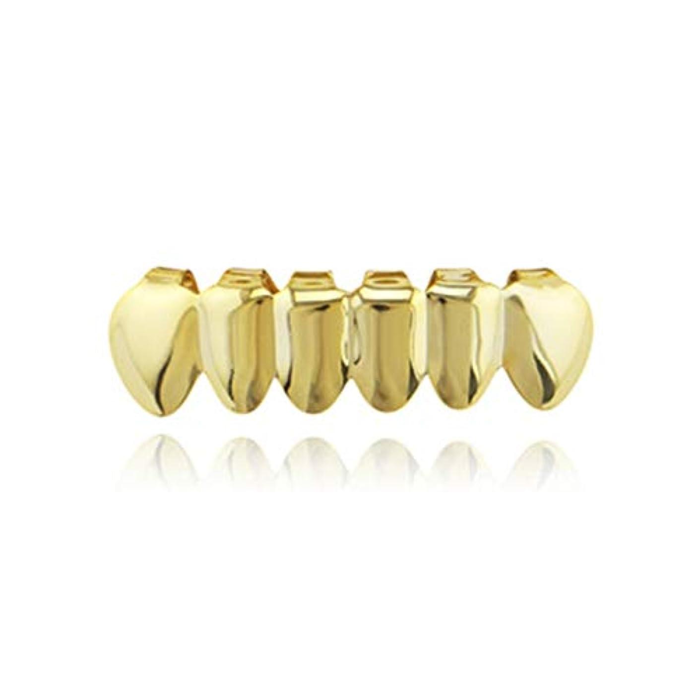 優遇適度な行為DeeploveUU 電気めっき銅6メッキ光沢のあるGrillz歯ヒップホップの歯トップ&ボトムティース歯グリル用クリスマスハロウィン