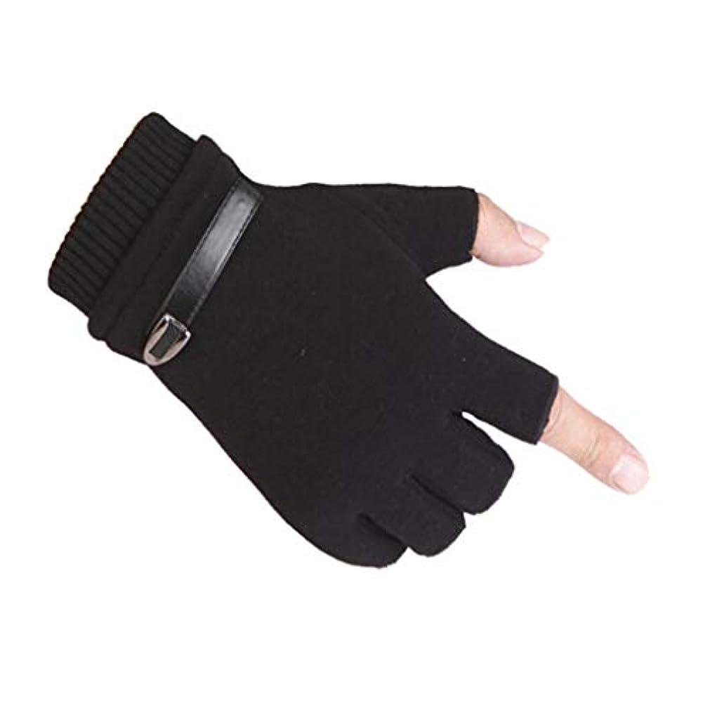 スプーンファセット履歴書秋と冬プラスベルベット肥厚ハーフフィンガー手袋男性と女性ベルベット生徒は指を離してカップルの手袋黒の男性モデルに乗ってコンピュータタイピングを書くことではない