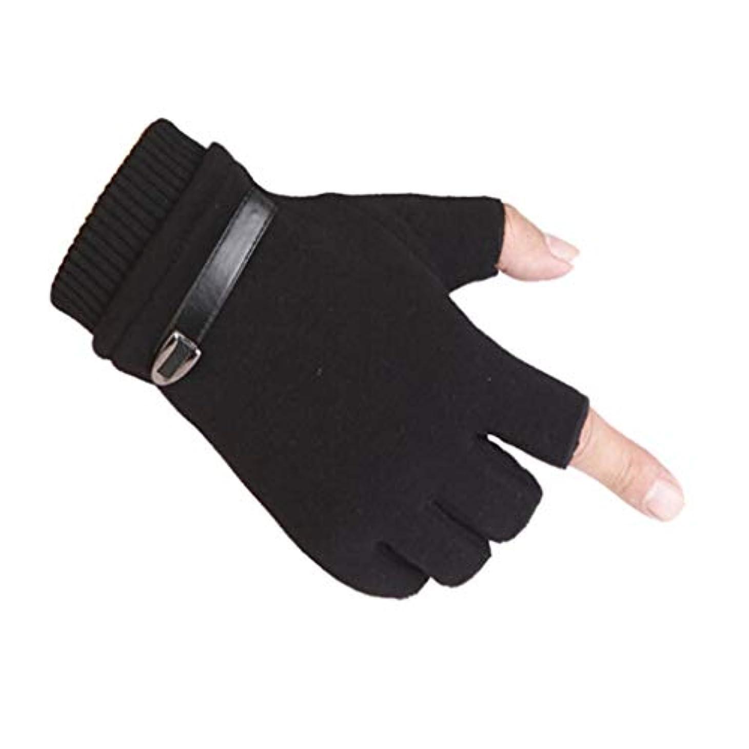 置き場バリー固執秋と冬プラスベルベット肥厚ハーフフィンガー手袋男性と女性ベルベット生徒は指を離してカップルの手袋黒の男性モデルに乗ってコンピュータタイピングを書くことではない