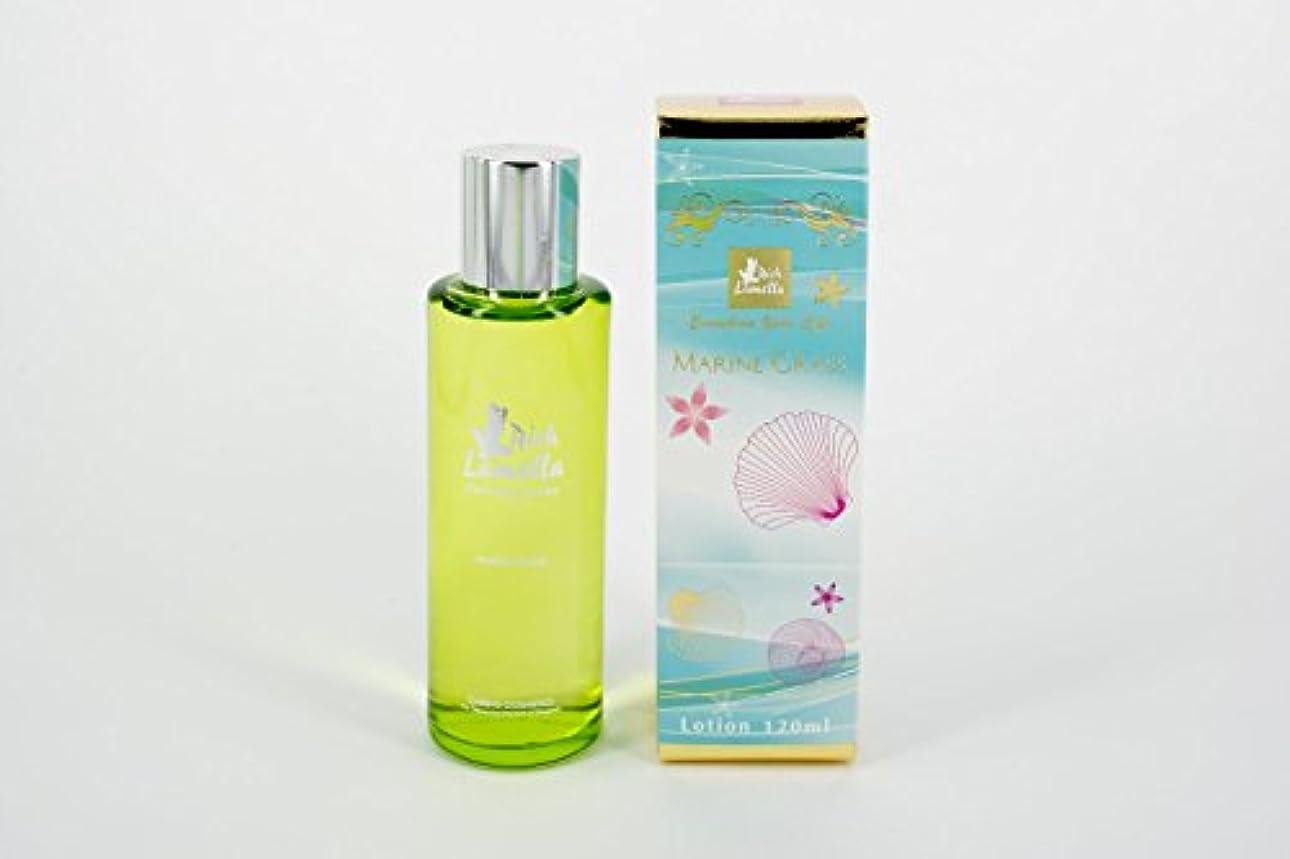 若いプランテーション成果海藻化粧水 リッチラメラ マリングラス 120ml