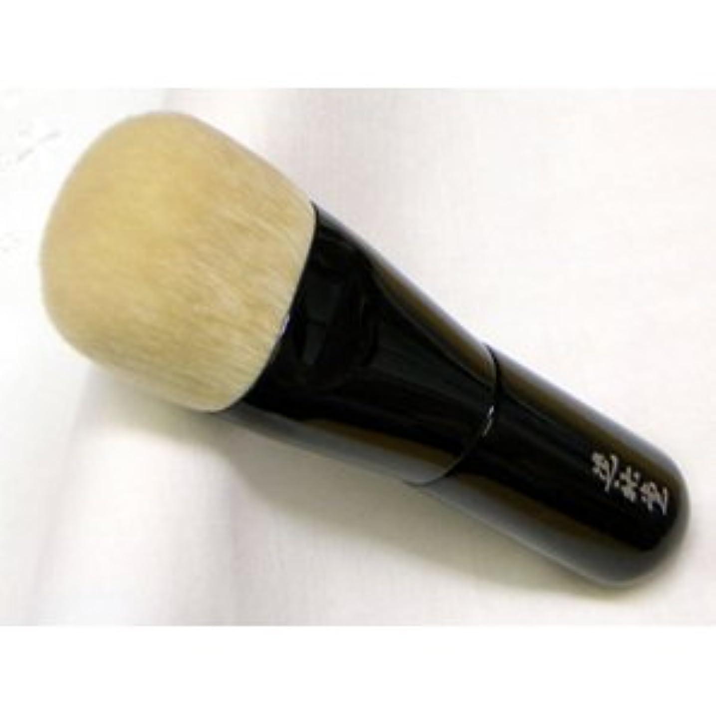 読者データベースクライマックス熊野 化粧筆 fu-pa02 フーパシリーズ リキッドブラシ 化粧箱付