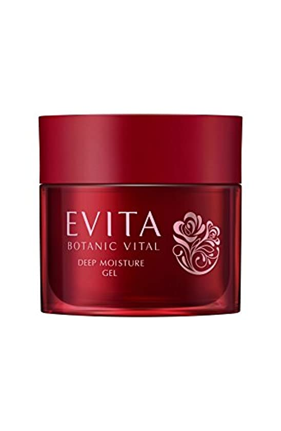 正確厚い特徴づけるエビータ ボタニバイタル ディープモイスチャー ジェル ナチュラルローズの香り オールインワンジェル