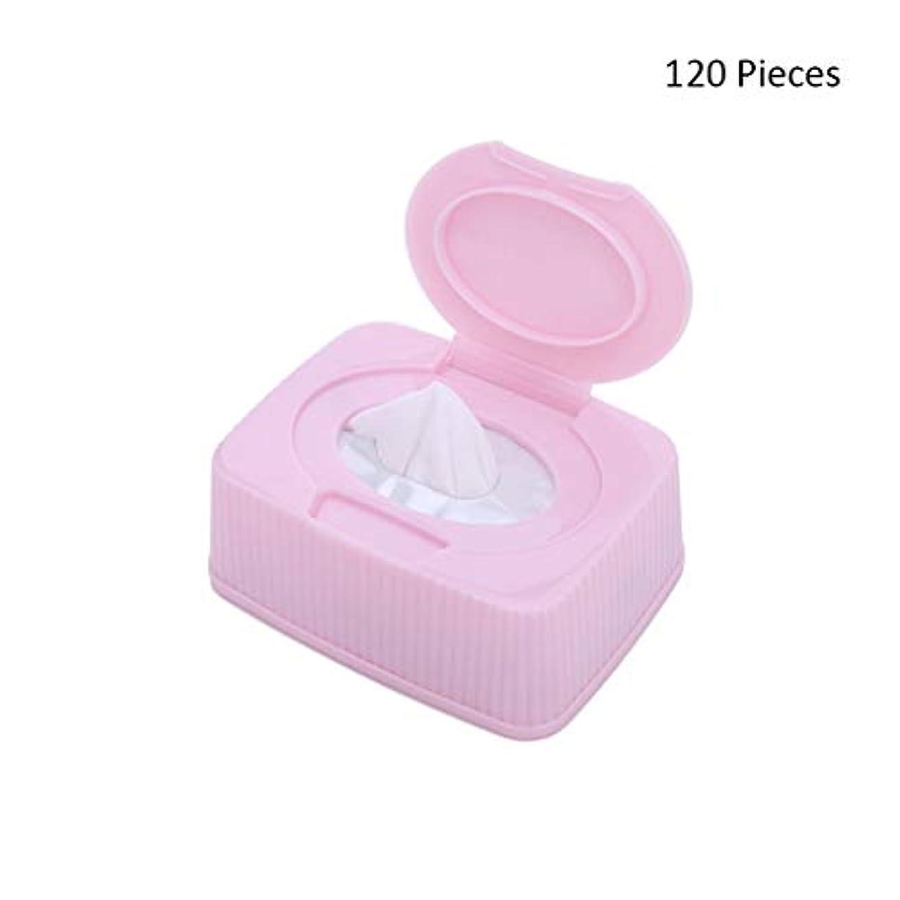 家事をするドキドキホイットニー120ピース/ボックスフェイスメイク落としフェイシャル化粧品リムーバーパッドメイクアップコットンクリーナースキンケアワイプフェイスウォッシュコットンパッド (Color : Pink, サイズ : 120 pieces)