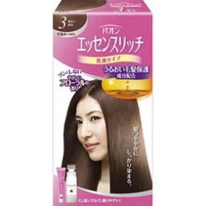 【シュワルツコフヘンケル】パオン エッセンスリッチ 乳液タイプ 3 明るい栗色 ×20個セット