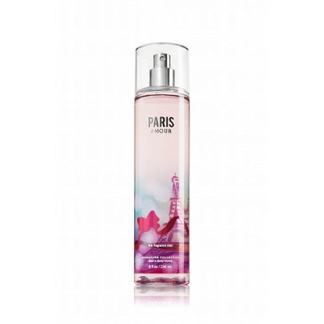 ふさわしい香り解釈Bath&Body Works(バス& ボディワークス) パリスアムール ボディミスト シグネチャーコレクション [並行輸入品]