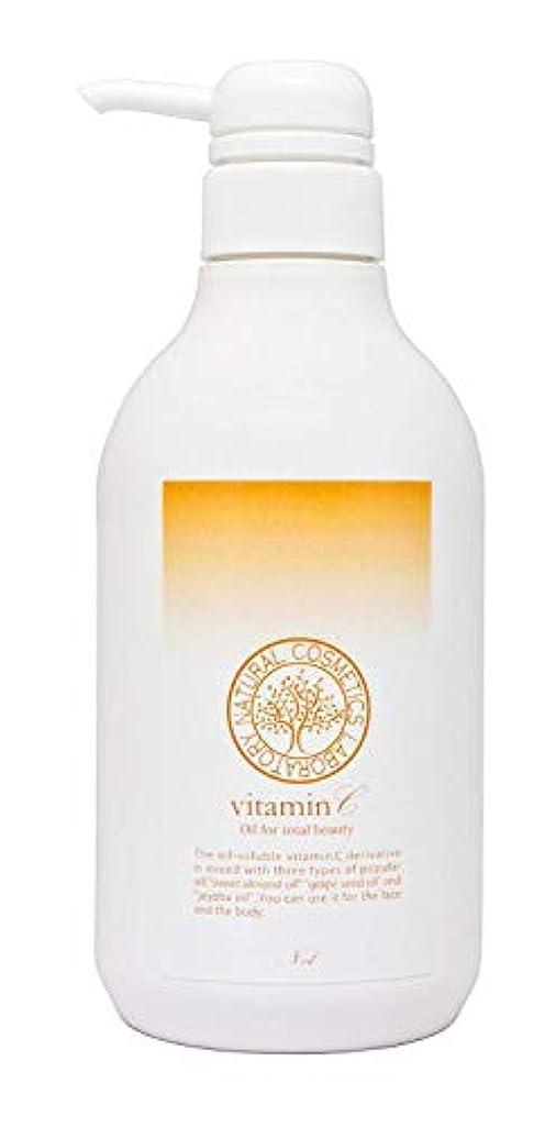 ロードされたれるブランド名自然化粧品研究所 ビタミンC誘導体全身美容オイル 500ml