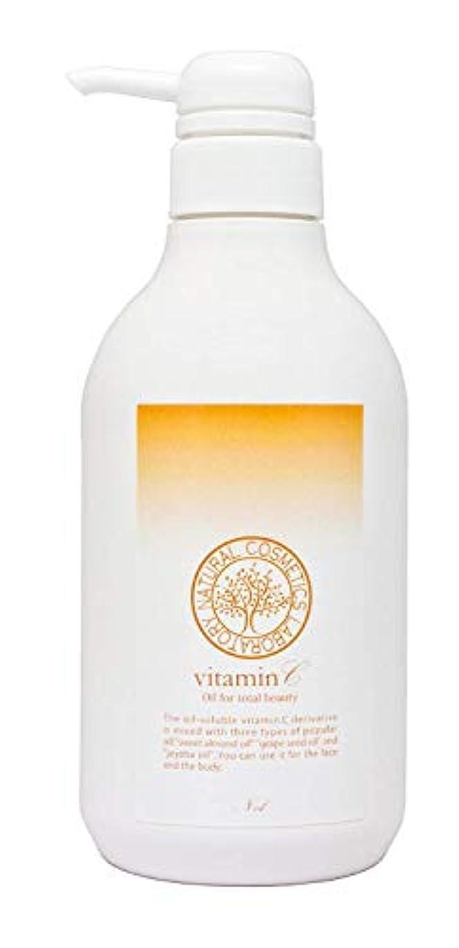 しなやかなペパーミント変動する自然化粧品研究所 ビタミンC誘導体全身美容オイル 500ml
