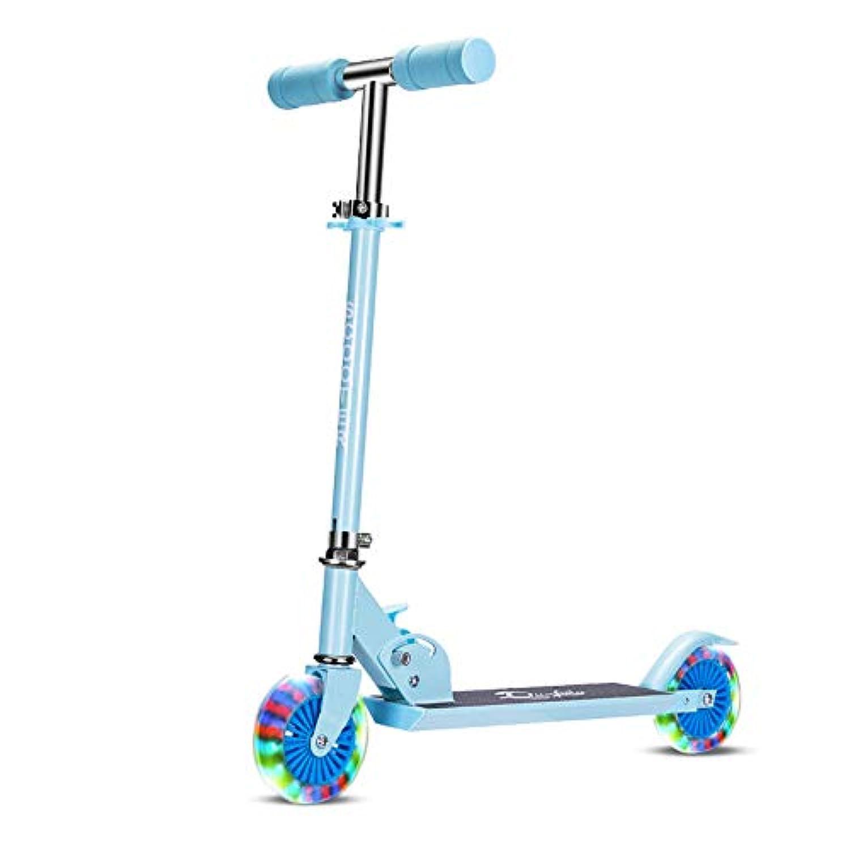 キックスクーター 幼児の女の子用スクーター、男の子用、2輪調節可能な高さスクーターLED付ライトアップホイール(ブルー) (色 : 青)
