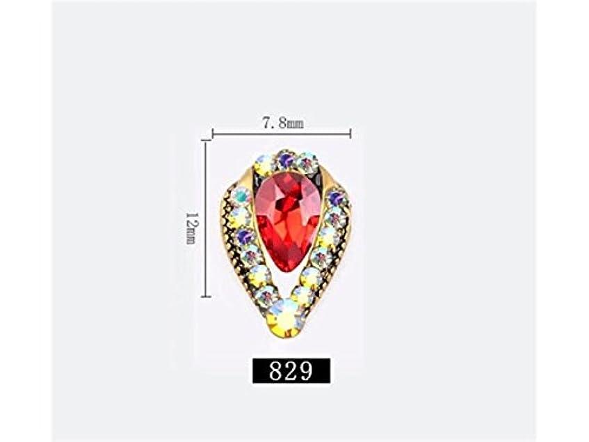 先祖折征服者Osize 5本のラインストーンクリスタルガラスドリル3DネイルステッカーネイルアートデコレーションDIYネイルチップ(図示)