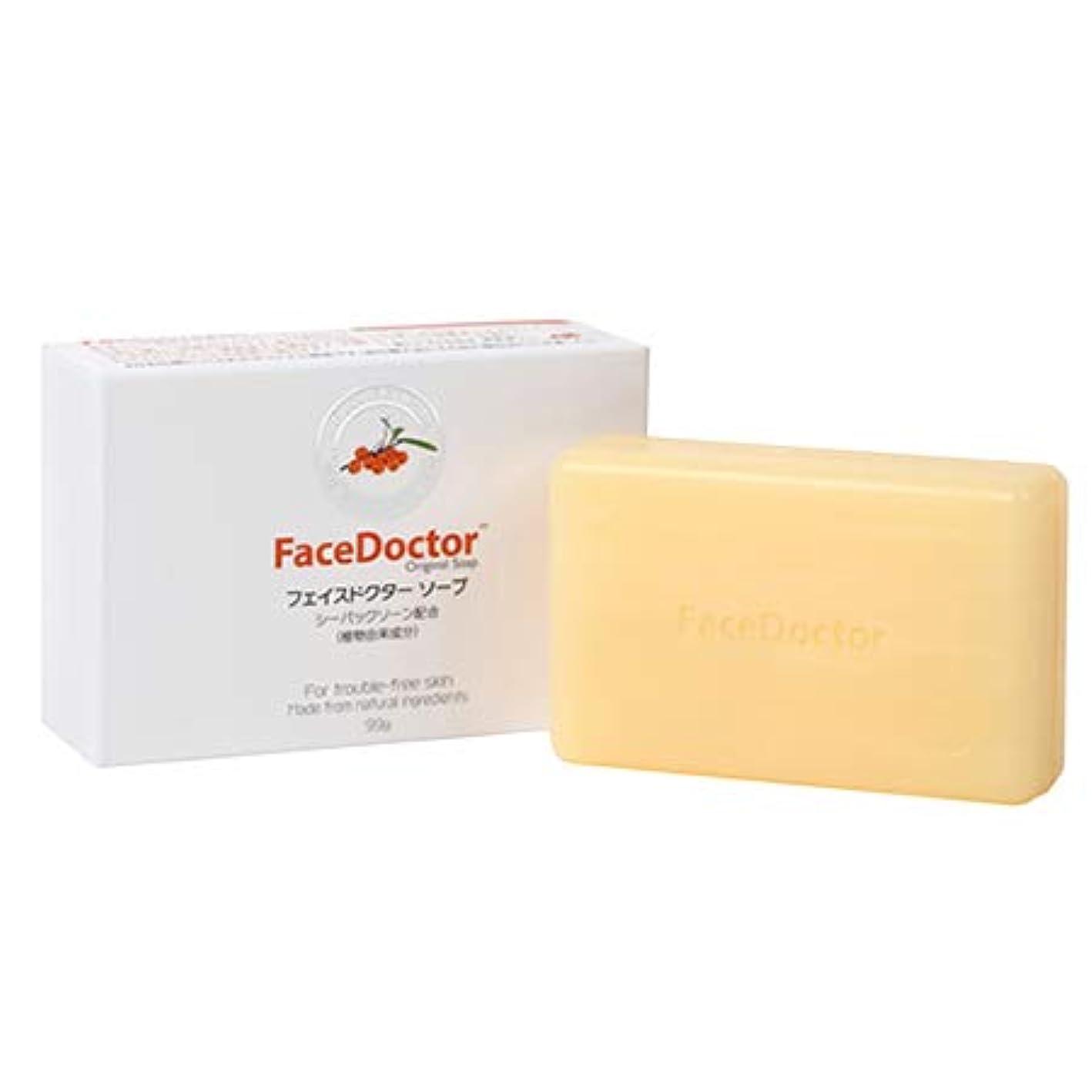 バッフル夜明けパプアニューギニア顔ダニ石鹸 FaceDoctor フェイスドクター ソープ 国内正規品