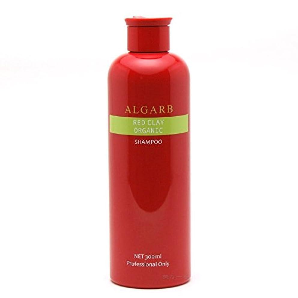 排出モザイク革命【アルガーブ】レッドクレイ オーガニックシャンプー 300ml