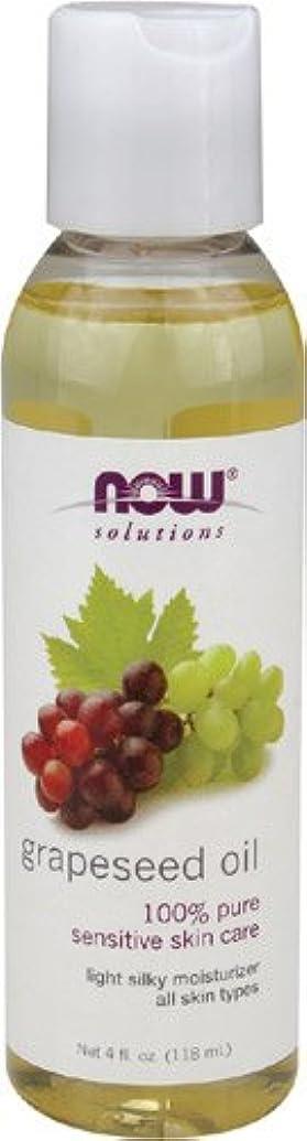 マイルド抗議キャプテンブライNow Foods Grape Seed Oil, 4-Ounce (Pack Of 2)