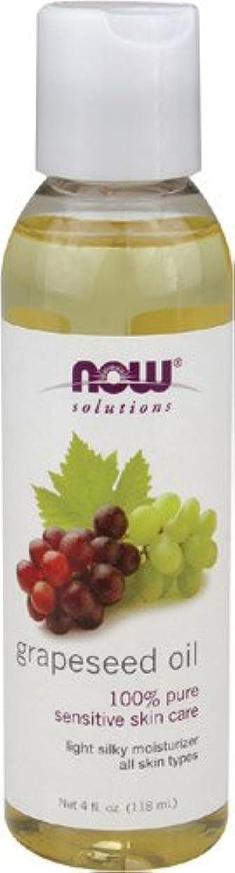 圧縮ピース介入するNow Foods Grape Seed Oil, 4-Ounce (Pack Of 2)