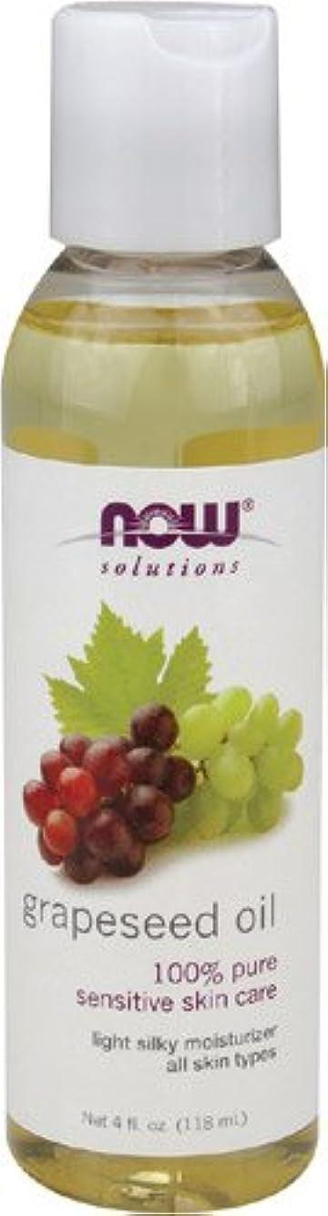 礼儀不平を言う閉塞Now Foods Grape Seed Oil, 4-Ounce (Pack Of 2)