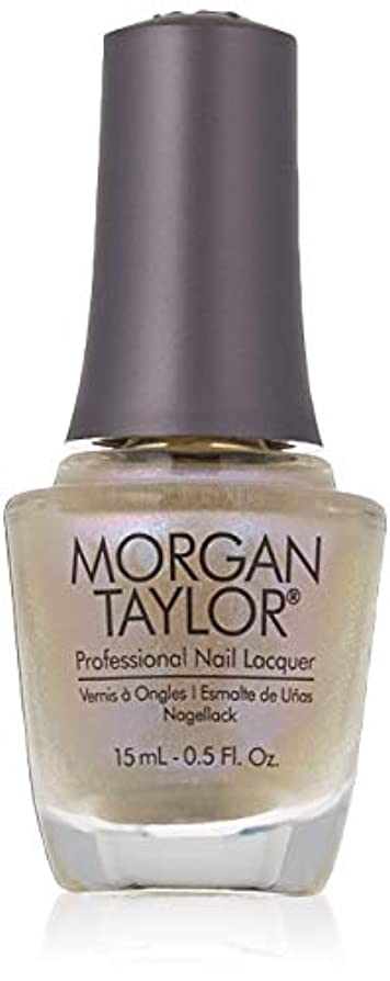 テクスチャー黒リークMorgan Taylor - Professional Nail Lacquer - Izzy Wizzy Let's Get Busy - 15 ml / 0.5 oz