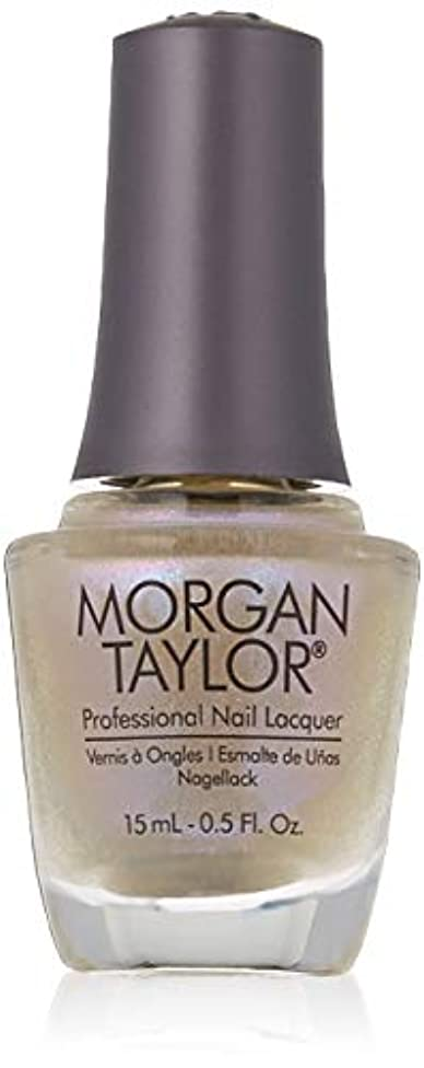 Morgan Taylor - Professional Nail Lacquer - Izzy Wizzy Let's Get Busy - 15 ml / 0.5 oz