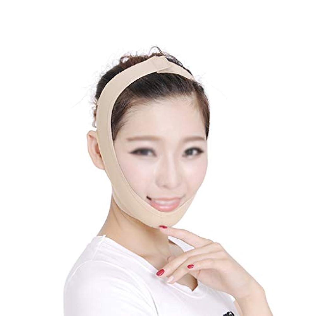 エトナ山句シングルLJK 減量の包帯、顔の持ち上がる包帯、二重あごを減らすために持ち上がるベルトを取除く顔の減量のマスクの持ち上がる表面、フェイスマスク、二重あご (Color : Yellow pink, Size : XXL)