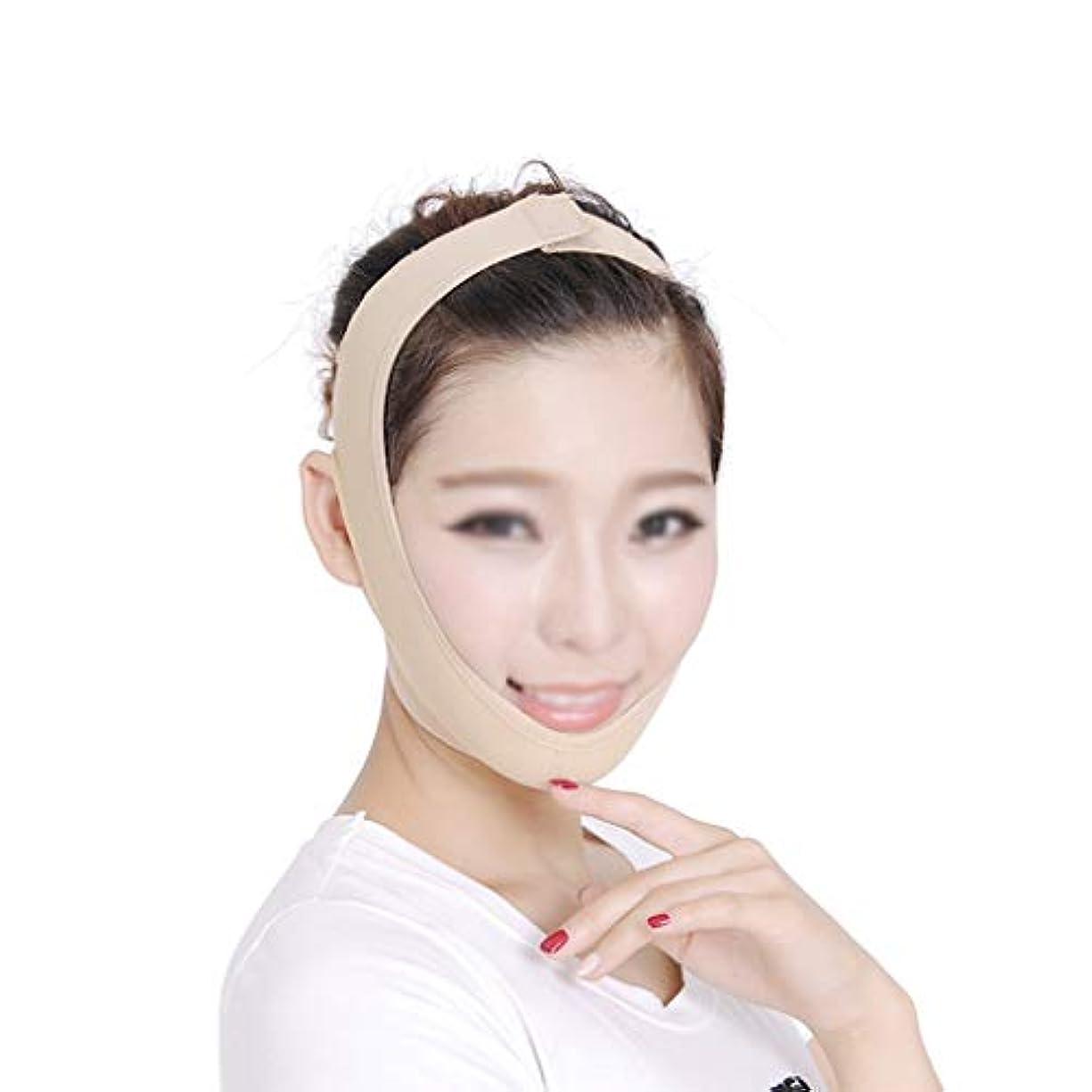 繁栄する反対ビジネスLJK 減量の包帯、顔の持ち上がる包帯、二重あごを減らすために持ち上がるベルトを取除く顔の減量のマスクの持ち上がる表面、フェイスマスク、二重あご (Color : Yellow pink, Size : XXL)