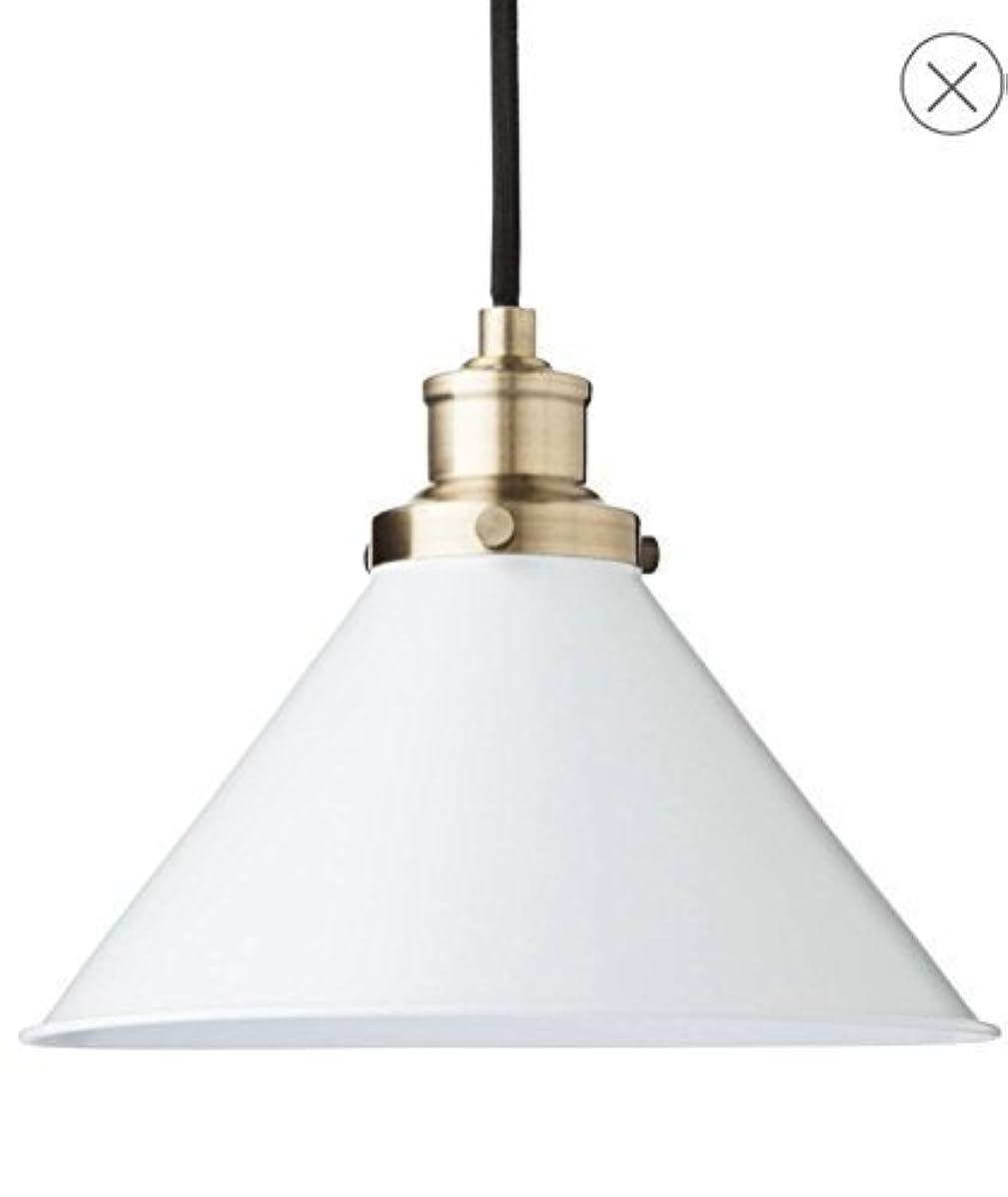 Schoolhouseペンダント円錐ホワイト/真鍮