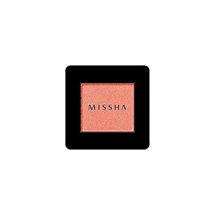 ダース啓示アレルギー性MISSHA Modern Shadow [SHIMMER] 1.8g (#SRD01 Catch Fire)/ミシャ モダン シャドウ [シマー] 1.8g (#SRD01 Catch Fire)