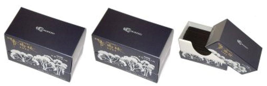 仕立て屋日ヒューマニスティック玉初堂 淡麗香樹林 超短寸 3箱セット