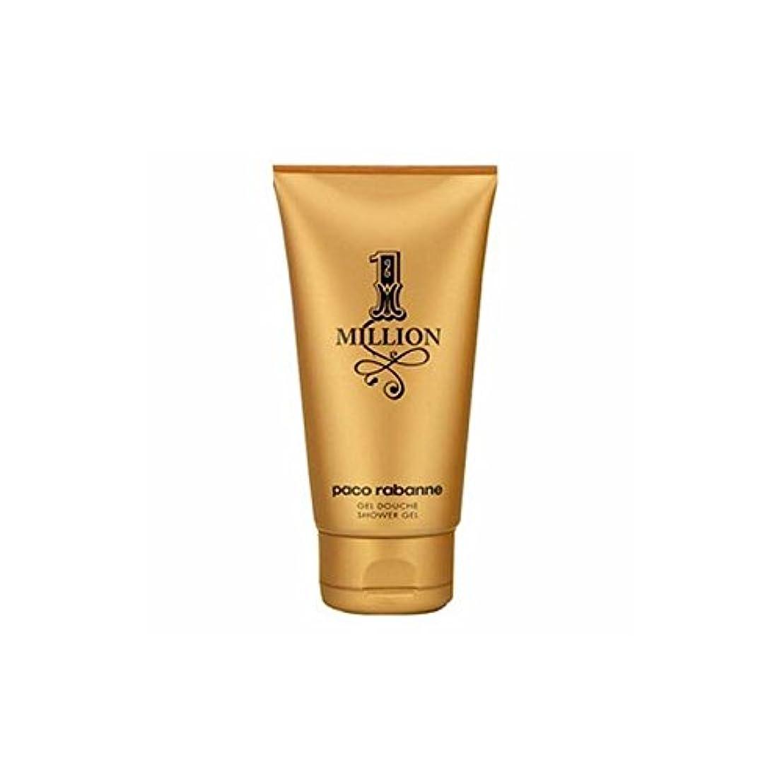 小屋オゾンデータ[Paco Rabanne ] 男性のためのパコ?ラバンヌの100万シャワージェル - 150ミリリットル - Paco Rabanne 1 Million Shower gel for Men - 150ml [並行輸入品]