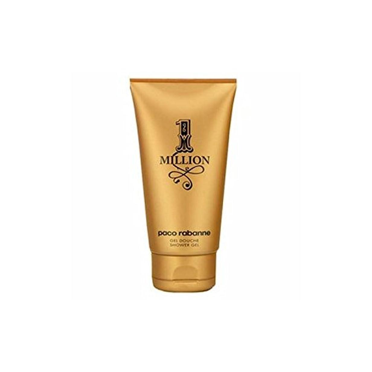 相談タイピスト比較的[Paco Rabanne ] 男性のためのパコ?ラバンヌの100万シャワージェル - 150ミリリットル - Paco Rabanne 1 Million Shower gel for Men - 150ml [並行輸入品]