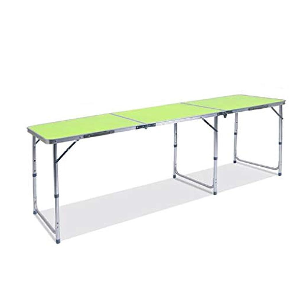 例外ニュース耐久6つの椅子が付いている折るピクニック用のテーブルキャンプ党ピクニック庭の食事の屋外のために調節可能な携帯用高さ, light green