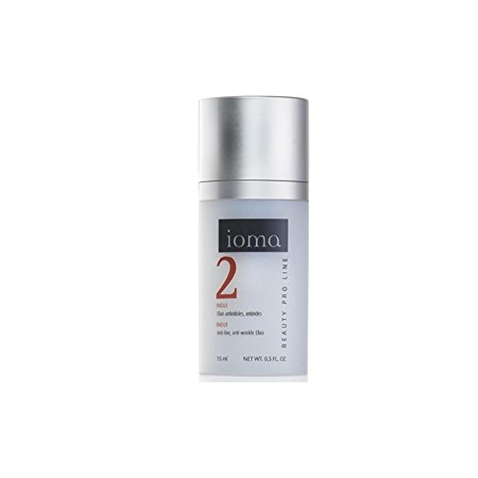 はっきりしない血まみれセットアップIoma Anti-Wrinkle Moisture Elixir 15ml - 抗しわ水分エリキシルの15ミリリットル [並行輸入品]