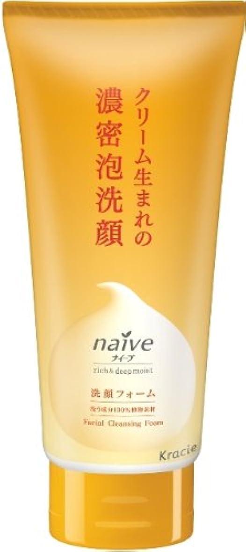 大きなスケールで見ると出発する花束ナイーブ クリーム生まれの濃密泡洗顔 (ローヤルゼリー&ローズエキス配合) 130g
