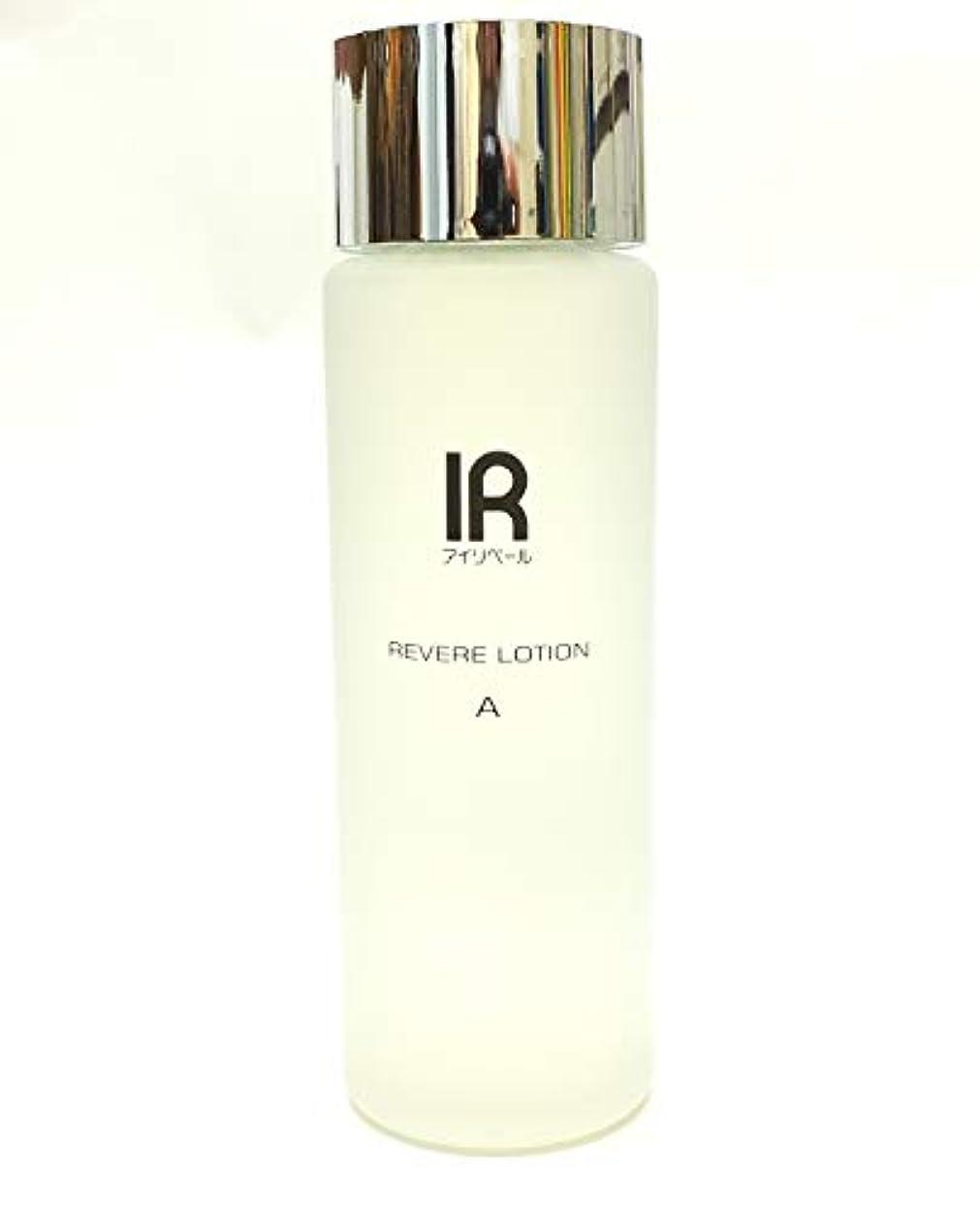 サロン乱気流きゅうりIR アイリベール化粧品 スキンローションA (自立活性用化粧水) 120ml